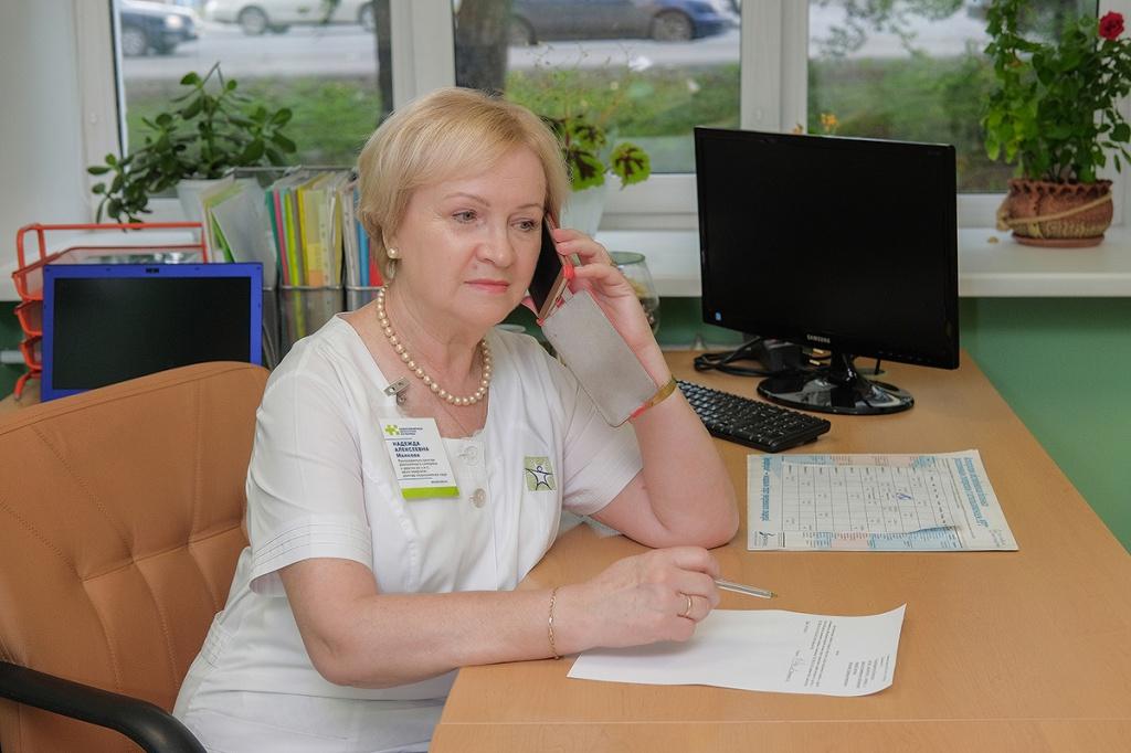 Центр рассеянного склероза екатеринбург телефон
